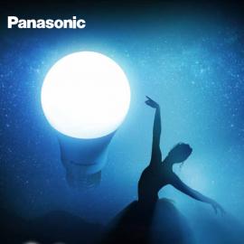 Panasonic LED Aydınlatma Çeşitleri